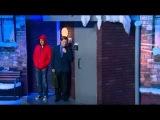 Снегодяи №2 - Подъезд с домофоном - Уральские пельмени (2012)
