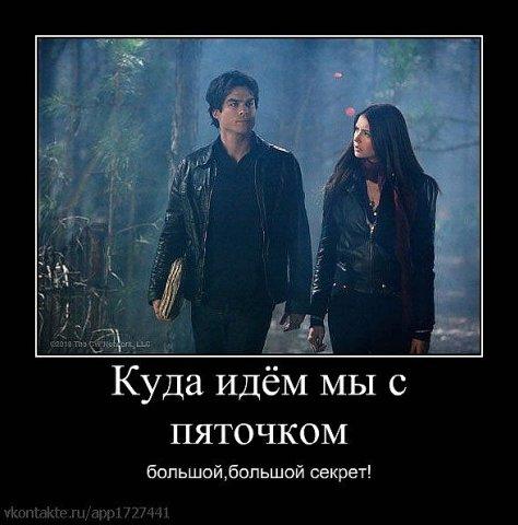 http://cs9272.vkontakte.ru/u70436589/99443899/x_8ac7c495.jpg