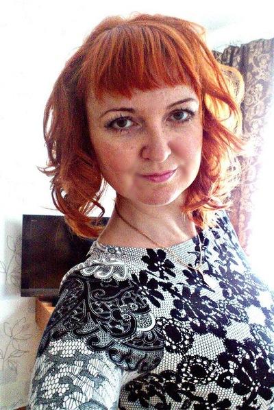 Елена Парфёнова, 14 февраля , Тюмень, id71455165