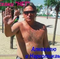 Алексей Ногин, 20 июня 1988, Челябинск, id153657005