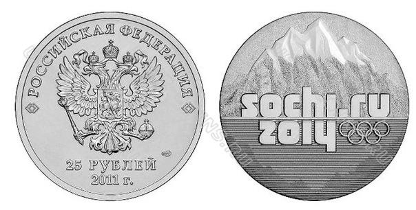 Олимпийский рубль.