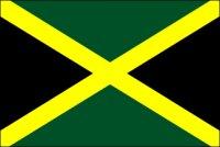 Jamaica Aroma, 5 июля 1989, id60096558
