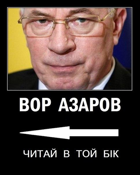 Кабмин просит у депутатов свыше 400 миллионов для расчета по долгам за Евро-2012 - Цензор.НЕТ 4515