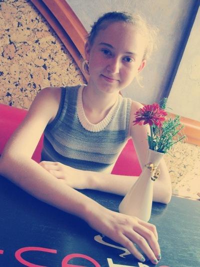 Анна Антонюк, 20 апреля , Житомир, id45901842
