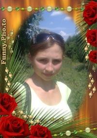 Екатерина Юшкина, 28 мая , Ковылкино, id121459299