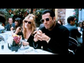 «Достать коротышку» (1995): Трейлер