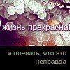 Полиграф Полиграфов, 2 августа 1994, Москва, id60626088