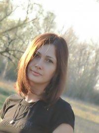 Елена Курочкина, 1 октября 1996, Саратов, id85483237