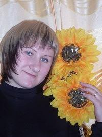 Елена Панюшкина, 17 сентября 1985, Новобурейский, id214745019