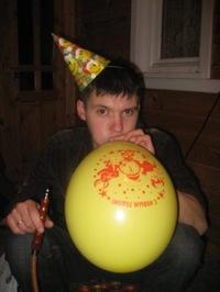 Андрей Паршин, 3 ноября , Москва, id4634189