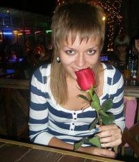 Нина Николаевна, 22 ноября 1986, Москва, id102380782