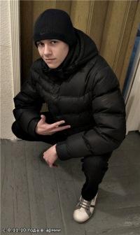 Руслан Медведев, 10 июня , Краснодар, id117192390