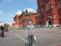 Лёвкин Иван
