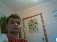 Олег Дорощук, 2 декабря 1986, Винница, id28812630