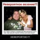 Сослан Джанаев фото #13