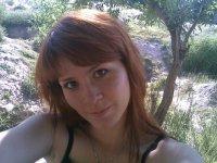 Александра Бурцаева, 25 июля , Ухта, id40925008