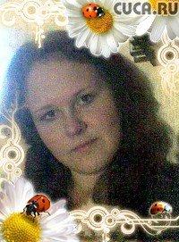 Даша Крупенина, 15 марта 1993, Шексна, id50771896