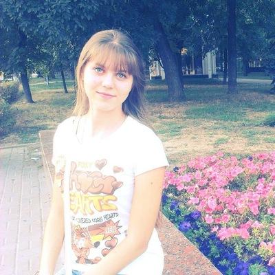 Ирина Рыбась, 13 июля , Ростов-на-Дону, id47280071