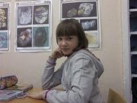 Аришка Меграбян, 26 сентября 1992, Белгород, id115129273