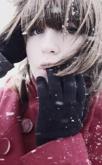 Кристина Кружнова, 3 февраля 1994, Минск, id115730379