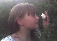 Кристина Наймушина, 13 сентября 1997, Москва, id146370339