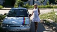 Мария Белоногова, 20 апреля 1988, Сызрань, id98403450