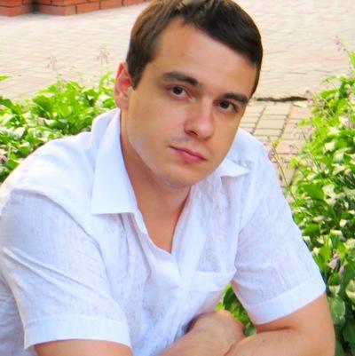Андрей Шепелевский, 24 июля 1986, Одесса, id158002316