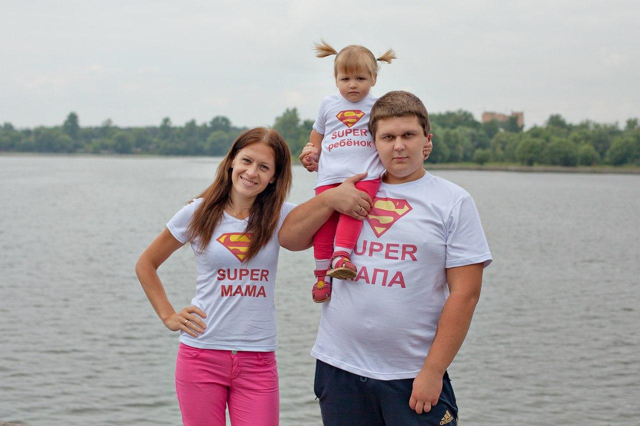 Супер мамочка с сыном 2 фотография