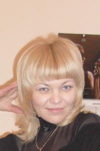 Светлана Земцова, 8 февраля 1996, Новосибирск, id107188307