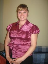 Екатерина Осипова, 25 августа , Екатеринбург, id126414137
