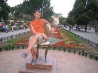 Александр Шкарбан, 21 июля 1981, Смела, id50400634