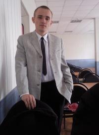 Иван Легкарь, 3 августа 1991, Ростов-на-Дону, id115254598