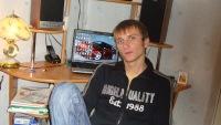 Сергей Мих, Ростов-на-Дону, id129484590