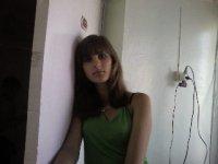 Вероника Зайцева, 22 октября 1994, Саратов, id43387047