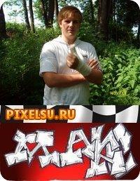 Артур Куст, 24 ноября 1992, Екатеринбург, id46665099