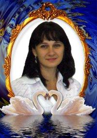 Наталья Лямина, 17 февраля , Волгоград, id51316428