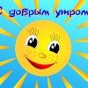 Осень Лето, 16 июля 1979, Санкт-Петербург, id52699530