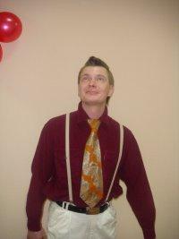 Евгений Косарев, 1 октября 1994, Санкт-Петербург, id88572459
