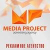 Рекламное агентство Астана - Media Project.kz