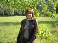 Ирина Царюк, 20 февраля , Киев, id101368628