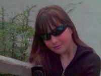 Таня Азарова, 1 января 1985, Корсаков, id120134638