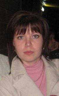 Екатерина Сорока, 8 августа 1984, Йошкар-Ола, id12810333