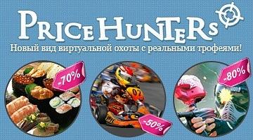 Www pricehunters ru