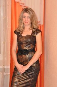 Наталья Кутукова, 25 декабря 1984, Пенза, id62695577