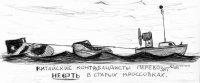 Qweert Werwrte, 16 ноября 1989, Гродно, id74472140