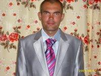Василий Вяткин, 22 ноября 1984, Упорово, id87596036
