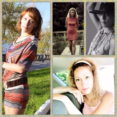 Яна Зайцева, 4 апреля , Самара, id36346028
