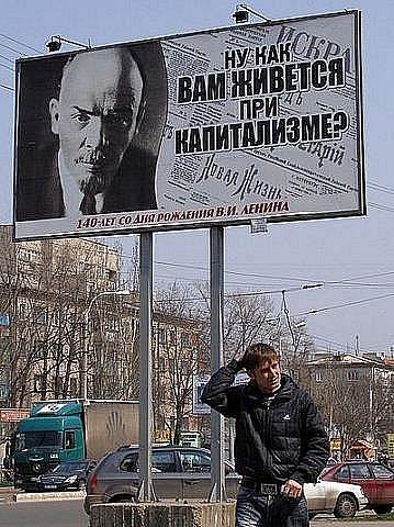 Украина - Страница 3 X_89775840