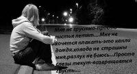 Катя Шарапова, 16 августа 1995, Ярославль, id60049974