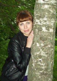 Наталья Ботичева, 6 декабря 1989, Череповец, id84406847
